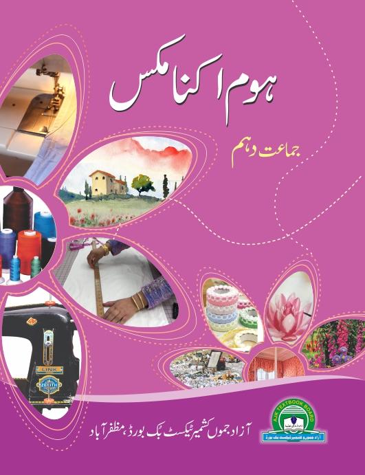 University Book Printers & Publishers   Cantab Publisher